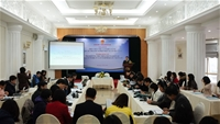 Workshop on promoting the implementation of decent work in electronic enterprises in Vietnam